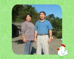 疋田久利農場