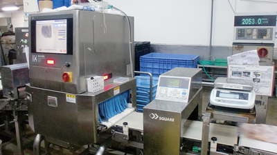We will safeguard food safety through reliable analysis.