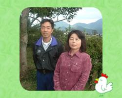 久保田博農場