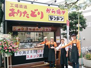 東京南砂店