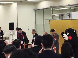 がんばろう九州~第3回オール九州食品商談会in東京~に出展しました。