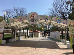 3月23日~25日 から揚げドンドン、「九州チキフェス2018(福岡市天神)」に出店しました!