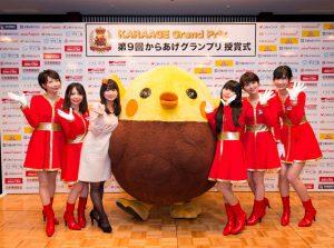 からあげグランプリ2年連続最高金賞受賞!