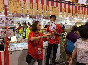 FOOD EXPO 2018 香港に出店しました
